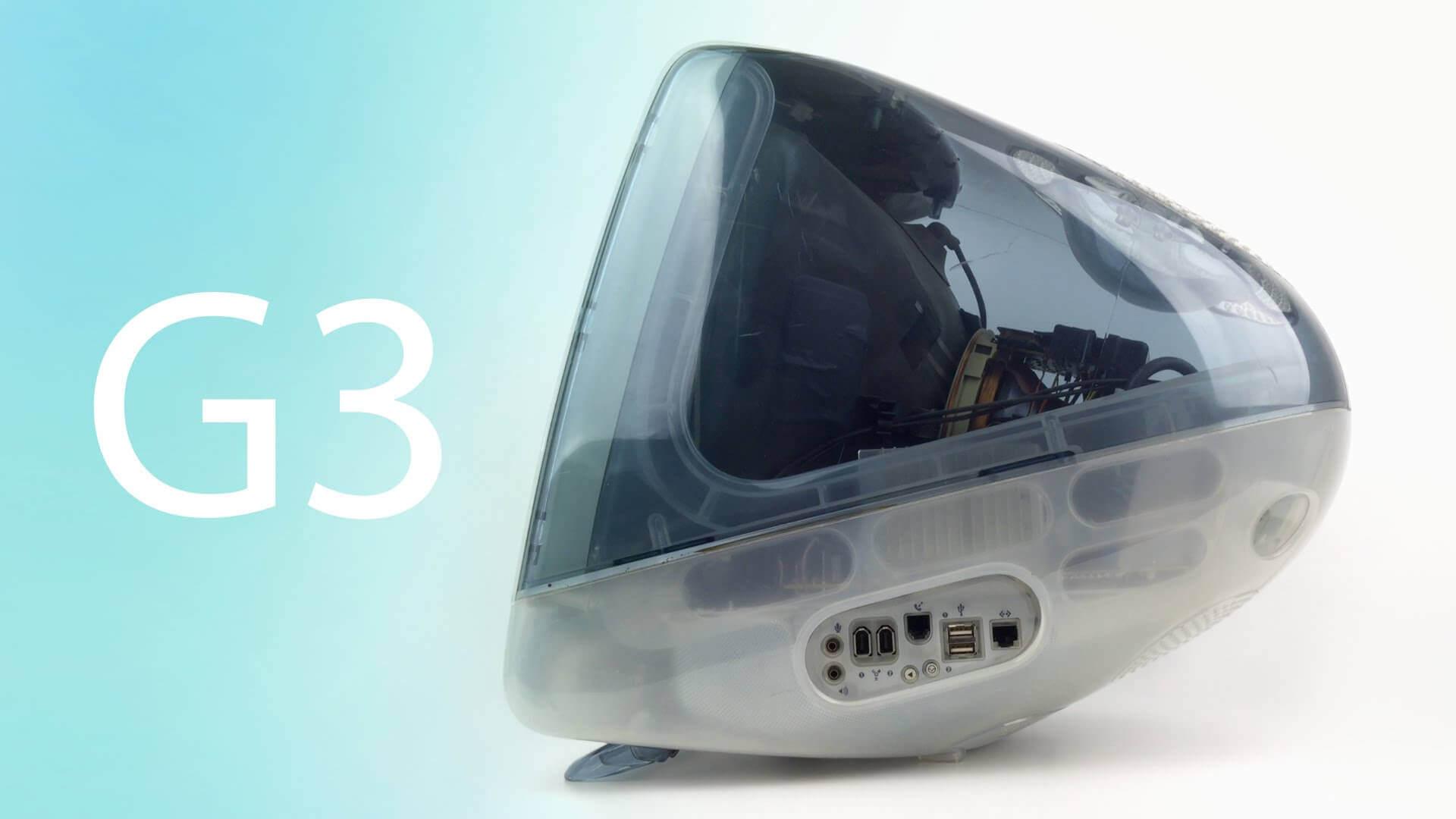 iMac G3 USB