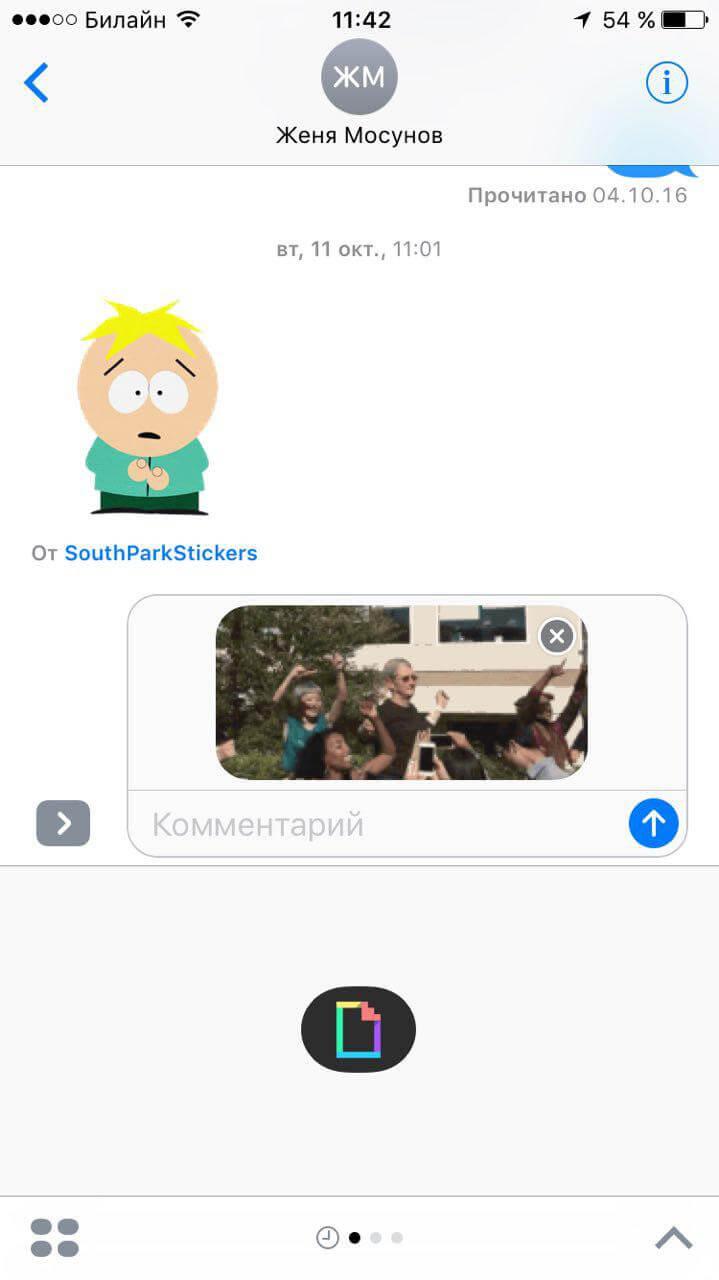 Гифки