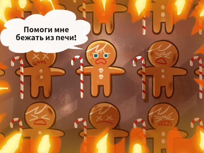 cookie_run_2