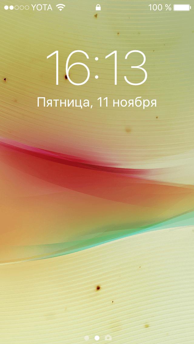 img_8312