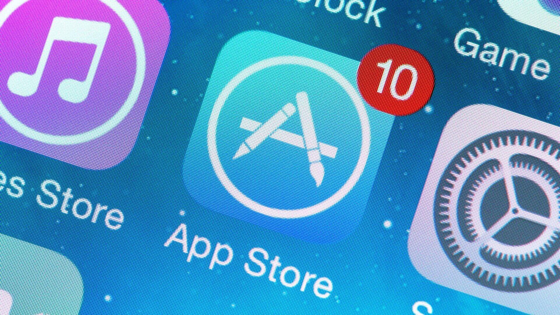App store main