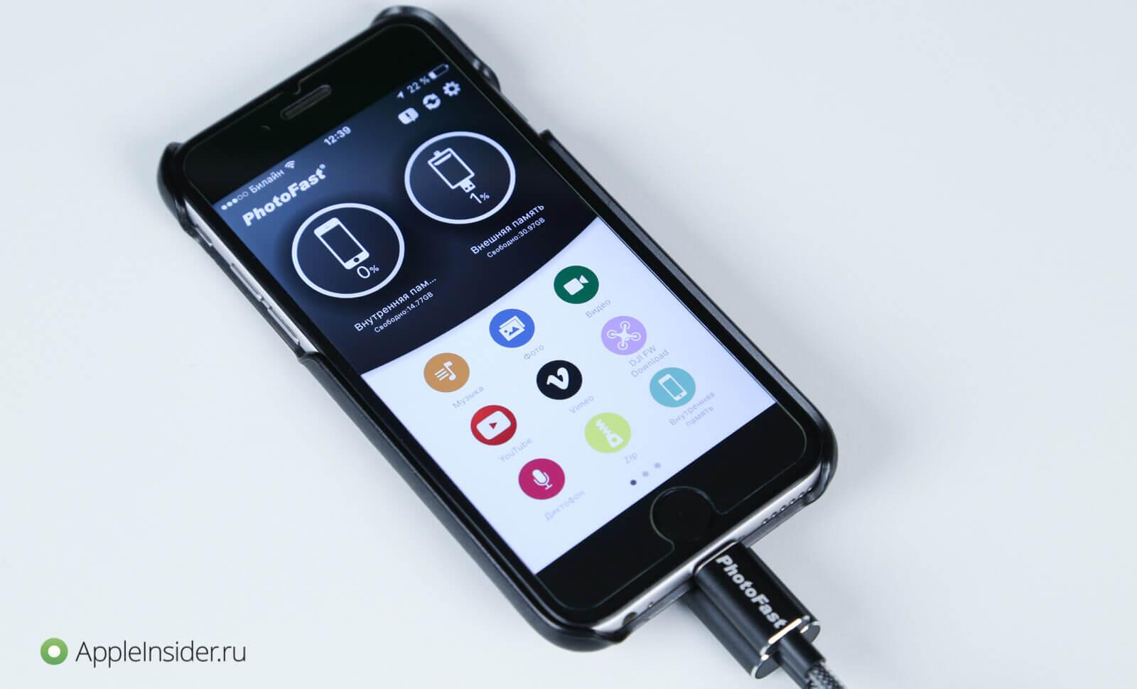 Уже не мечта: зарядный кабель и накопитель для iPhone в одном флаконе