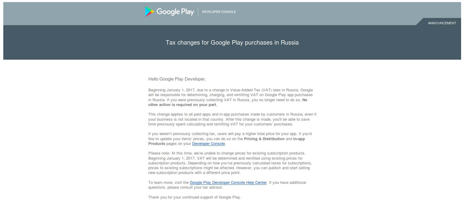 Письмо Google