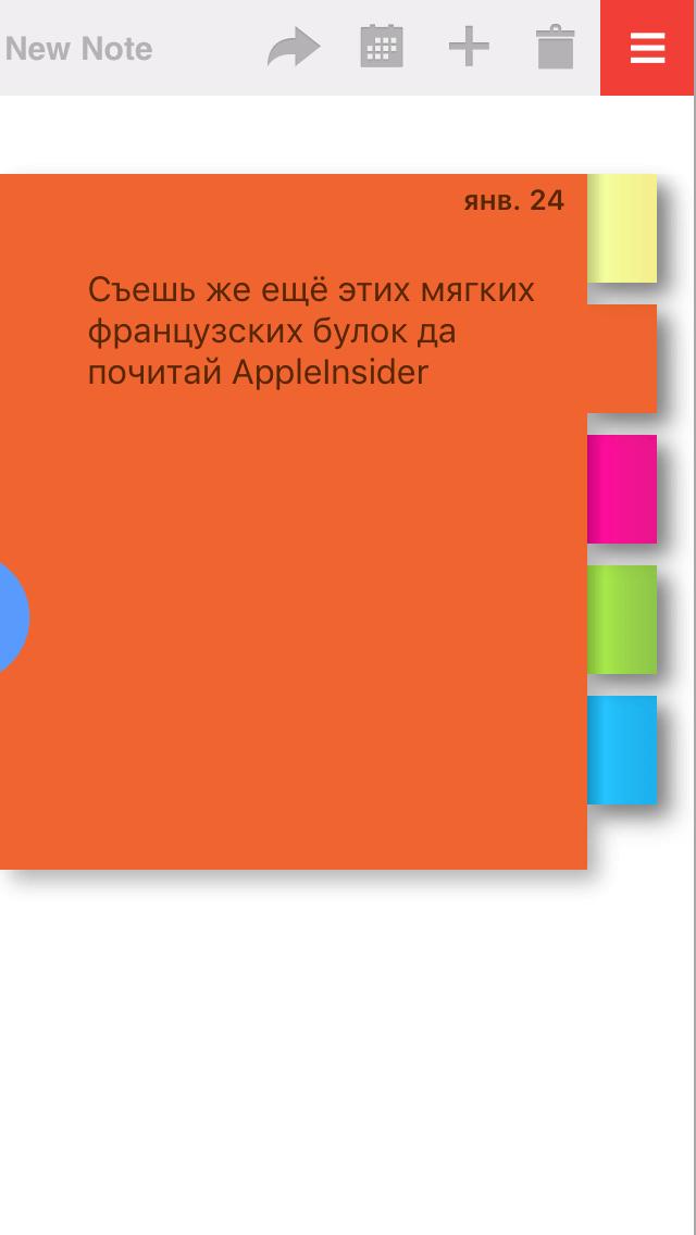 Notever - 4