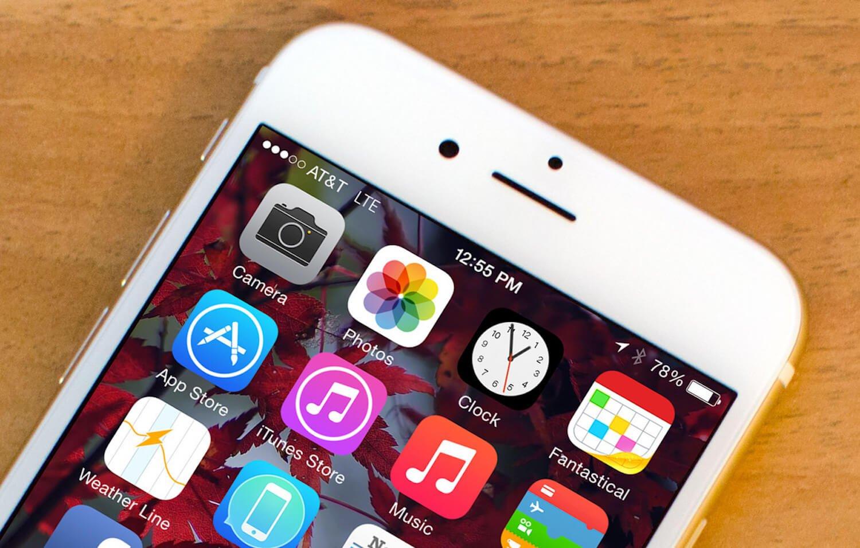 Intel поставит большую часть чипов LTE для новых iPhone