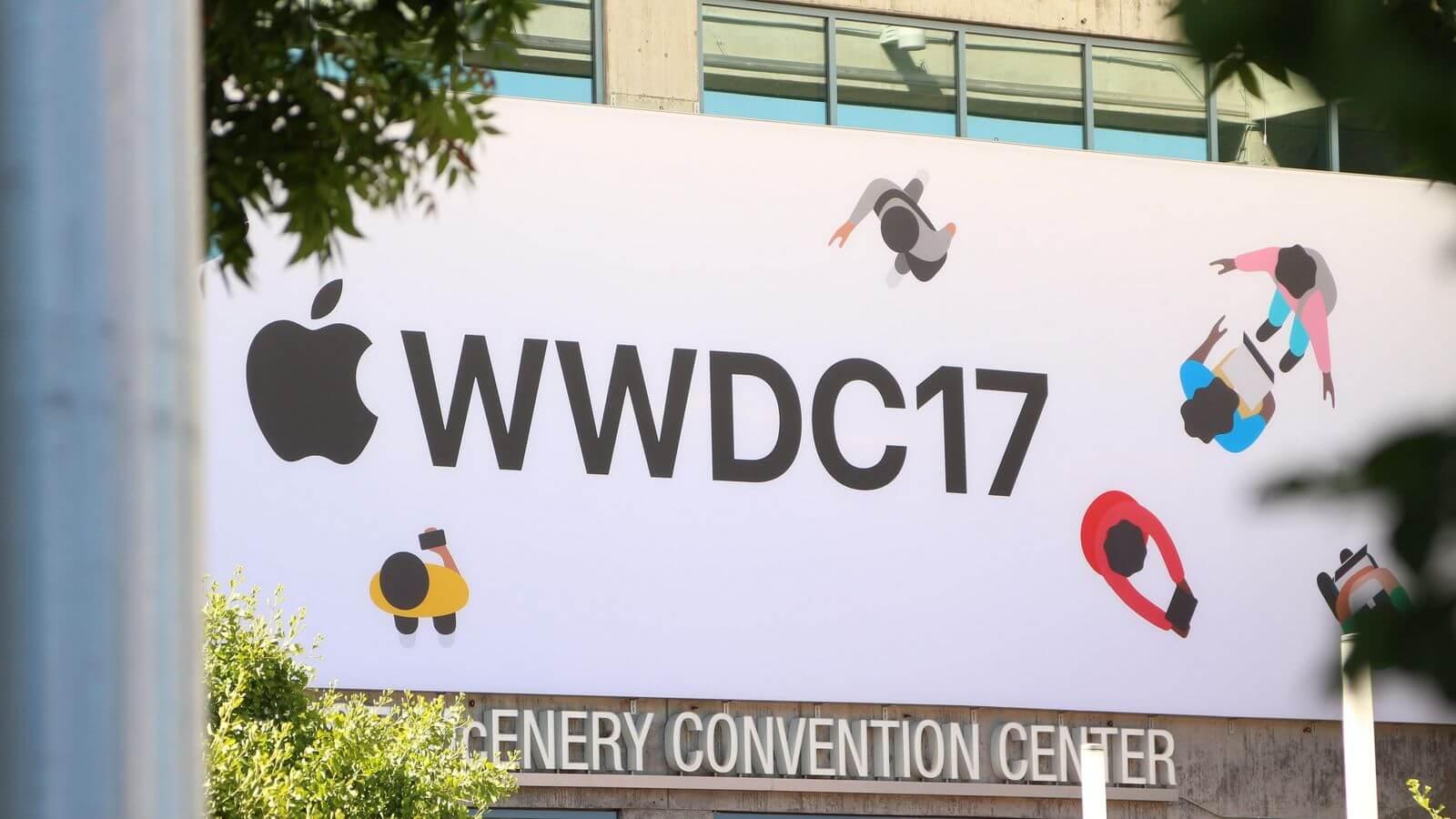 Кажется, мы знаем, когда пройдет WWDC 2018
