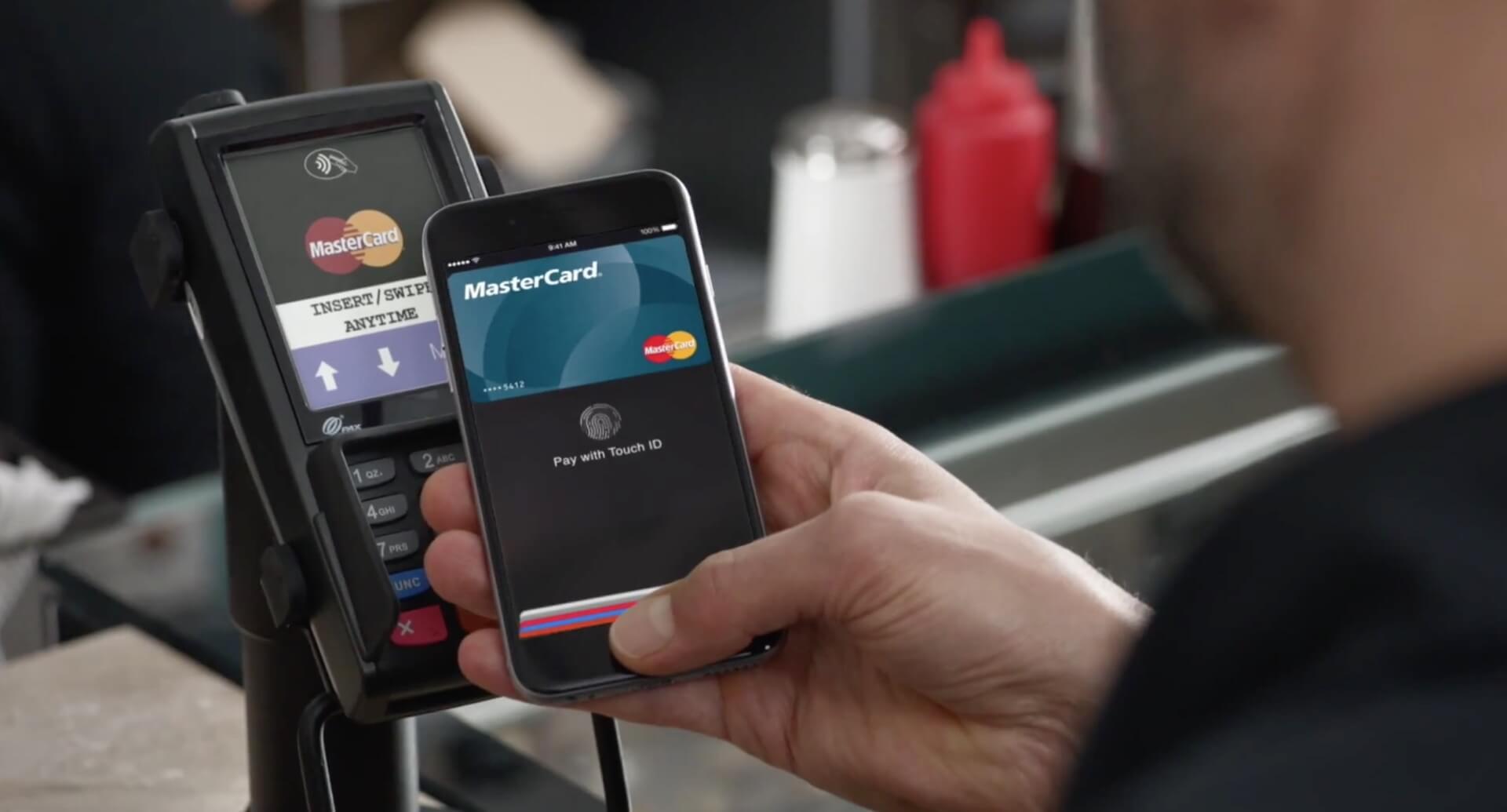 iOS 11 раскроет больше возможностей NFC в iPhone