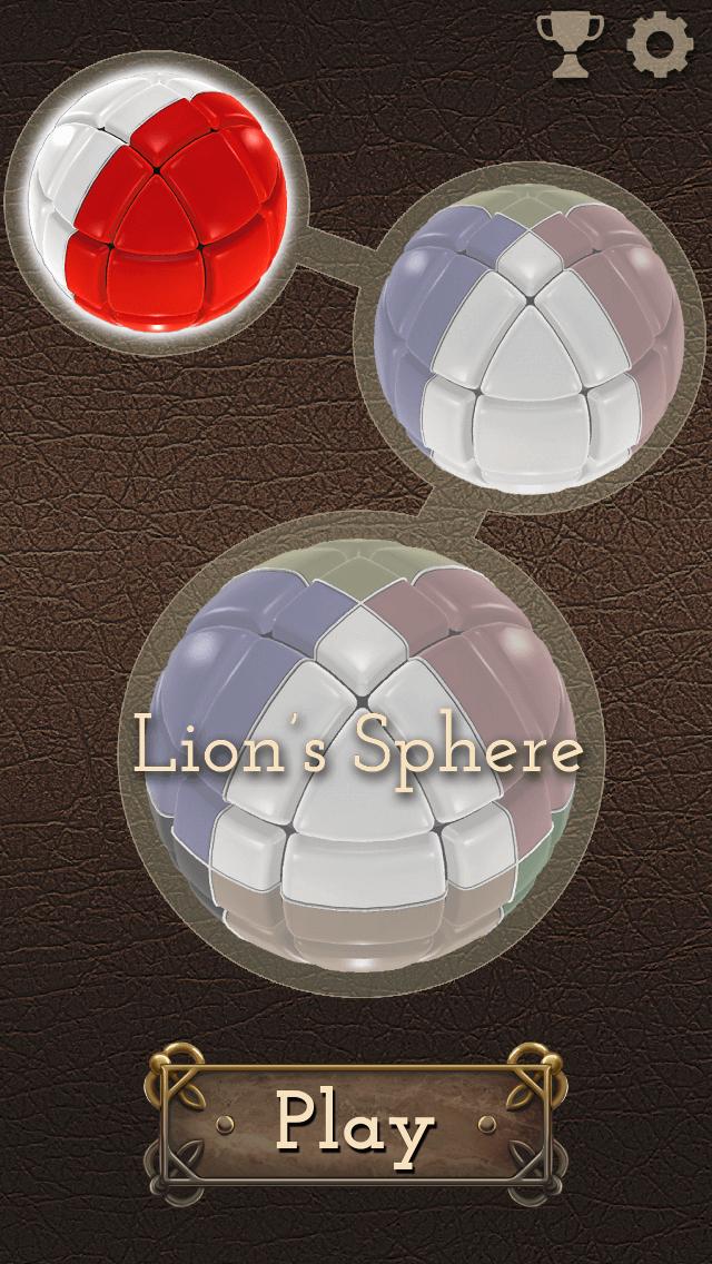 Сфера Льва - 1