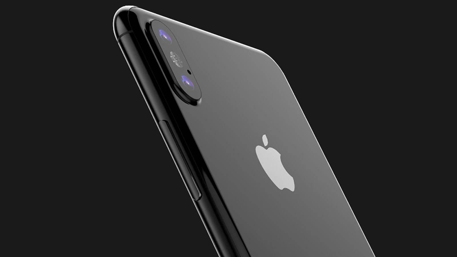 Новый iPhone может получить поддержку сетей 5G
