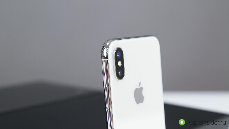 В России стартовали официальные продажи iPhone X