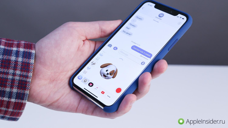Как использовать анимодзи в iPhone X