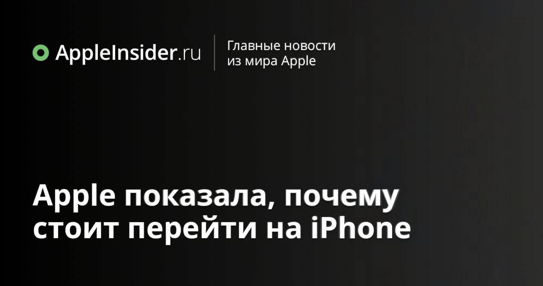iPhone X все еще далеко до успеха iPhone 6