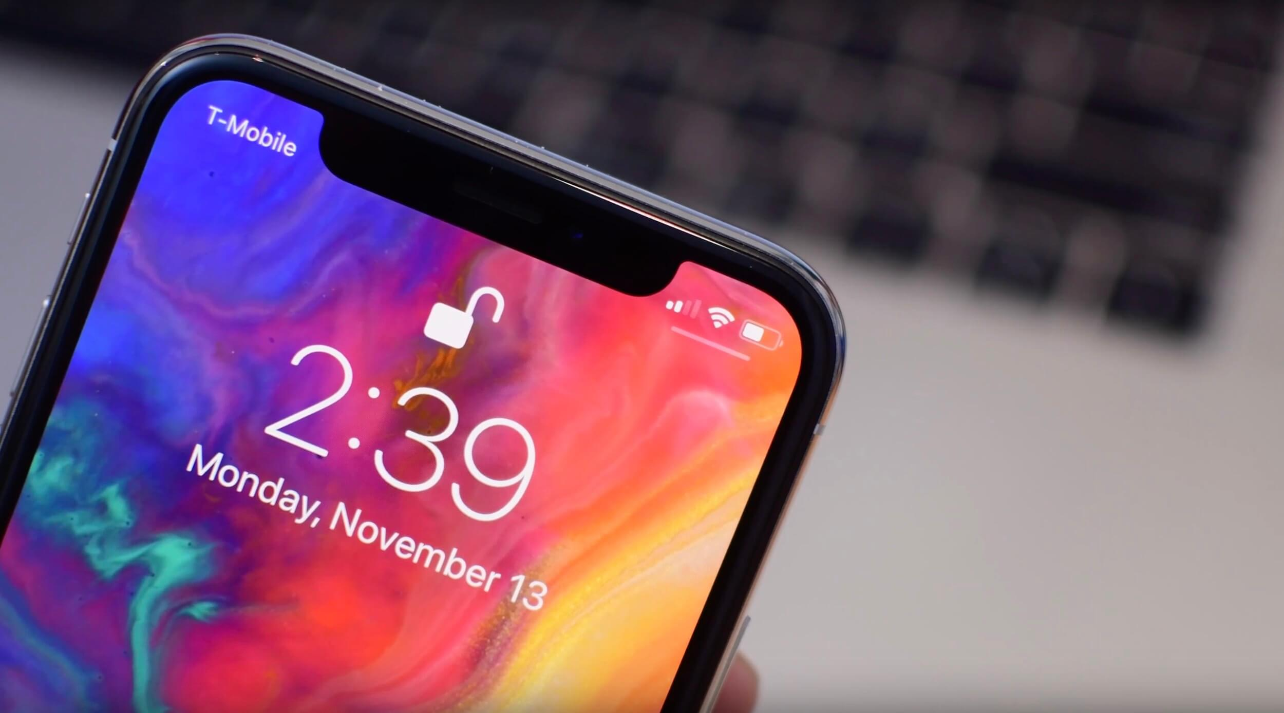 За что потребители любят iPhone X?