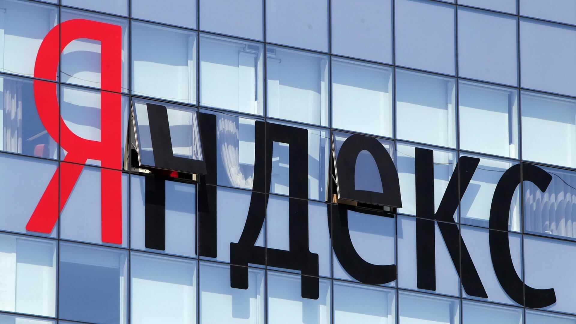 «Яндекс.Диск» начал предоставлять безлимитное хранилище для фото и видео