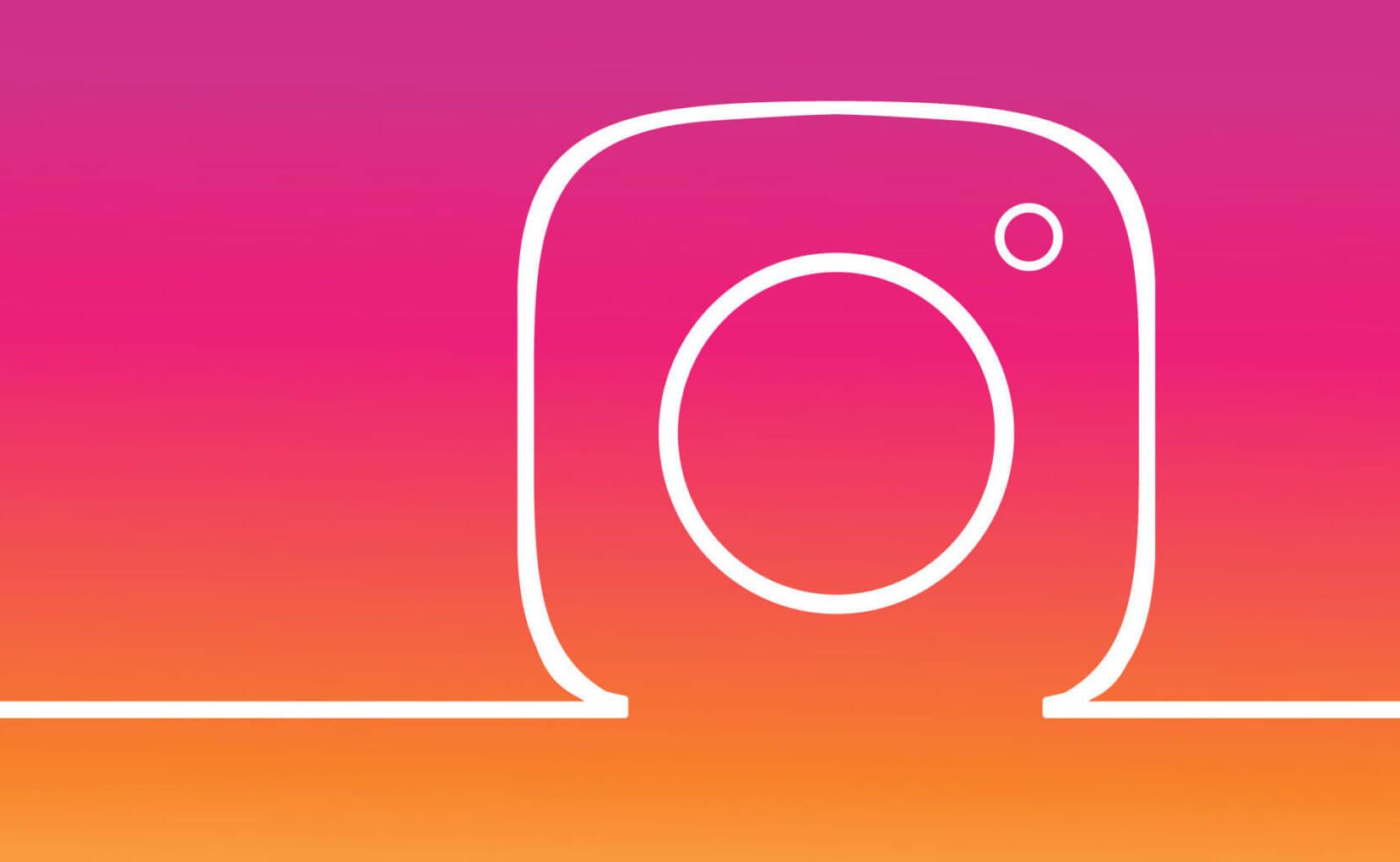 Как запретить Instagram следить за вами