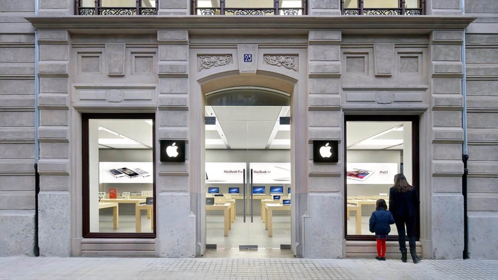 Следующая презентация Apple — уже в марте?