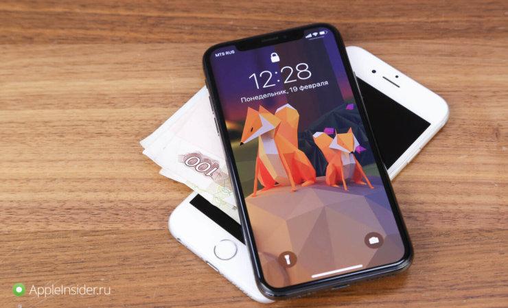 Купить новый iPhone 8 за 31 790 рублей теперь реально! Тестируем трейд-ин в крупных магазинах