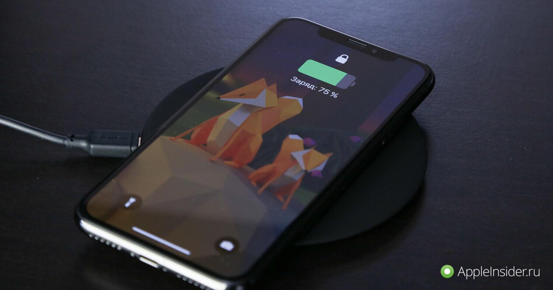 Как зарядить iPhone без проводов? Подборка недорогих аксессуаров