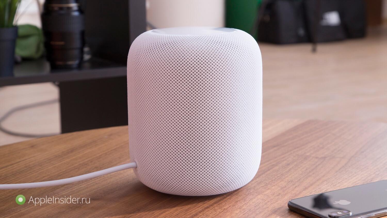 Оправдал ли HomePod ожидания потребителей?