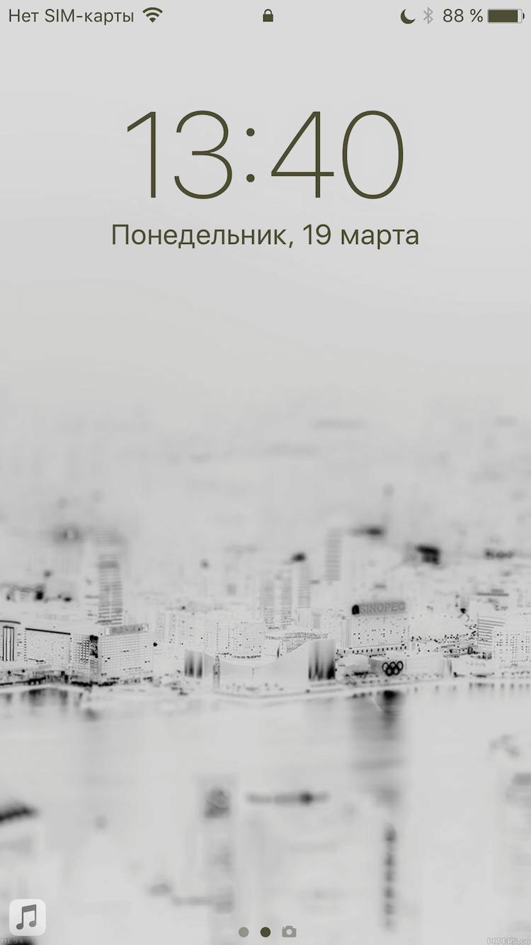 Соцзащита ульяновск официальный сайт