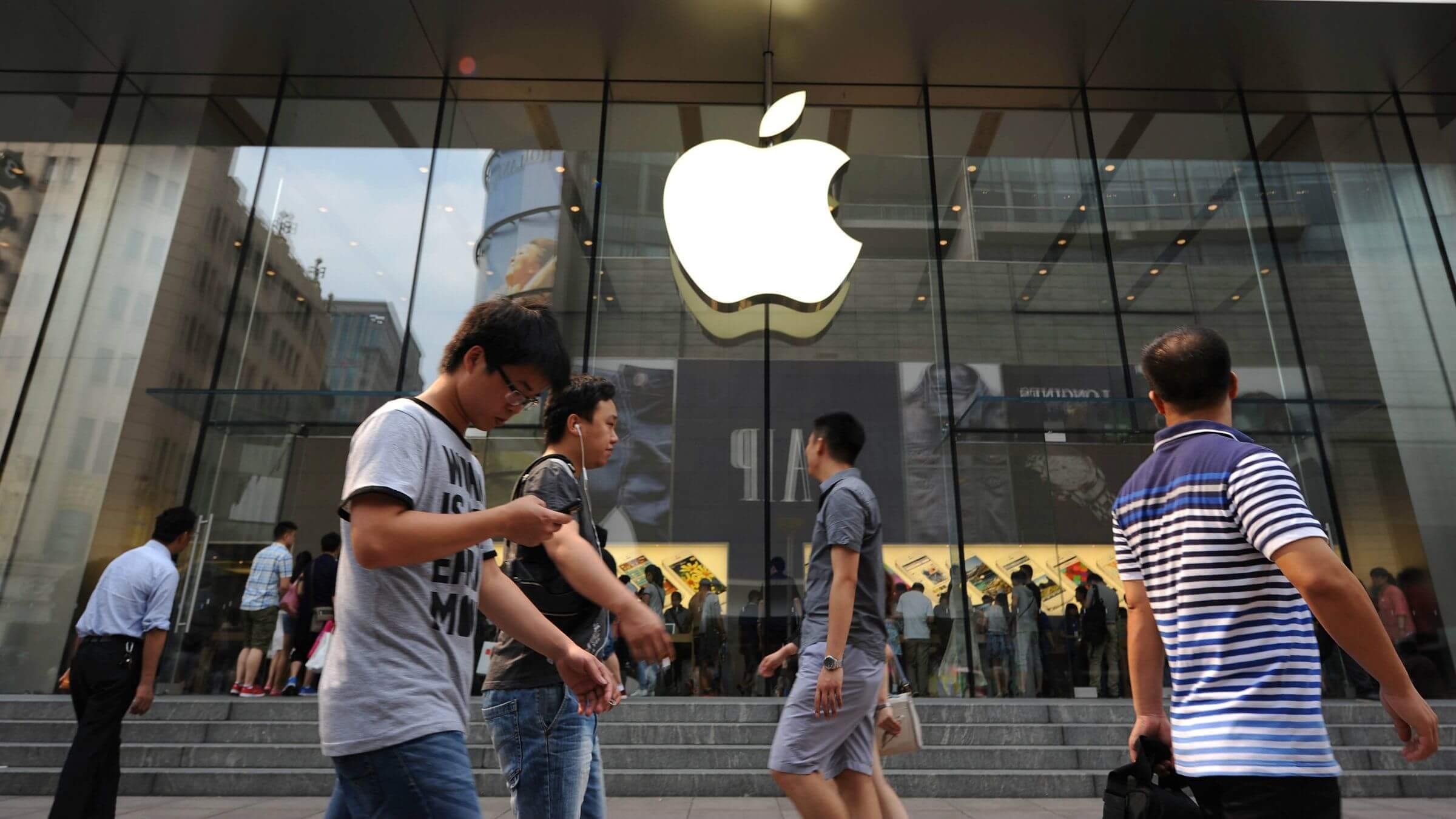 Apple обвинили в потворстве властям Китая