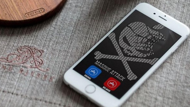 Возможно ли заблокировать App Store в целой стране?