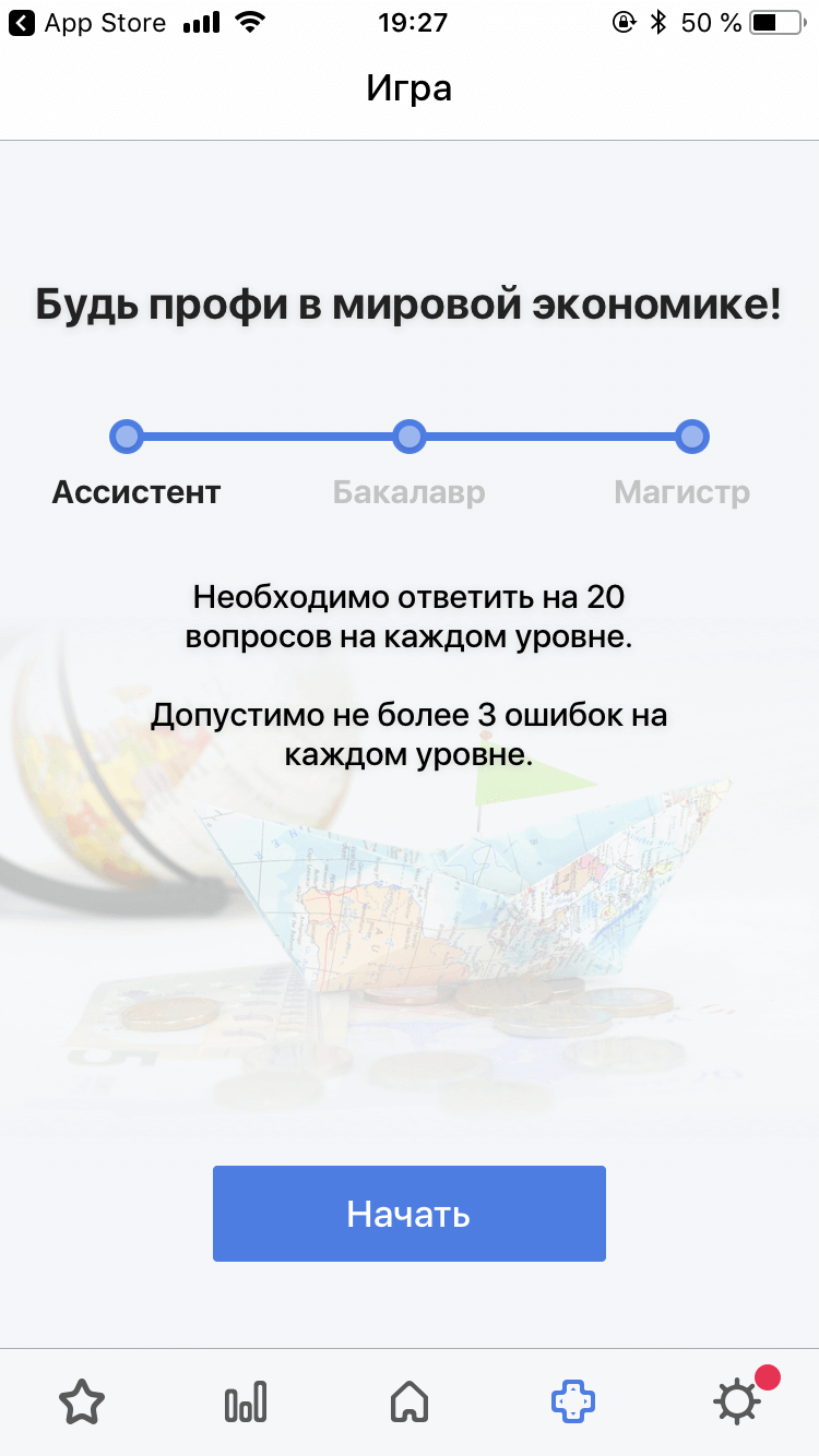 iFinik - 7