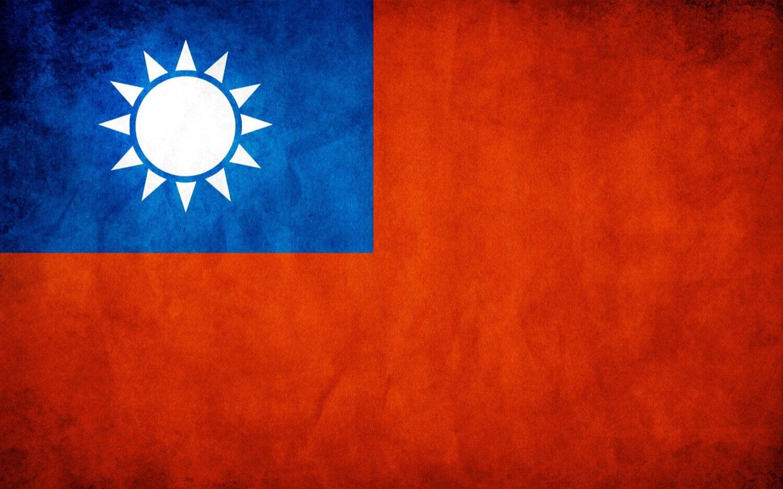 Баг в iOS 11.3 ломает приложения, если напечатать Тайваньский флаг в Китае