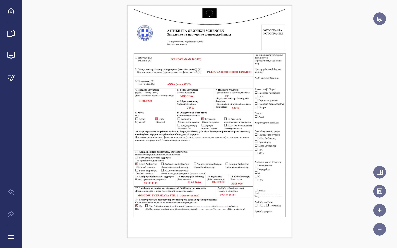 Forex советник basketbull v9.4 как его настроить лучшая книга форекс site chemodanchik.net