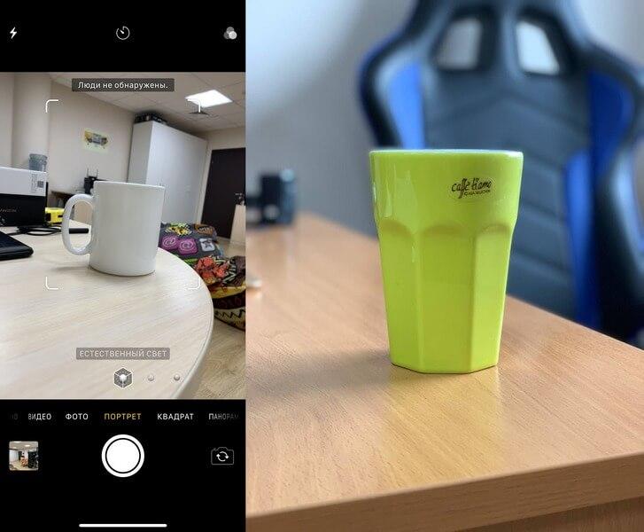 Как отличается портретная съемка на камеры iPhone XR и iPhone XS — The IT-Files