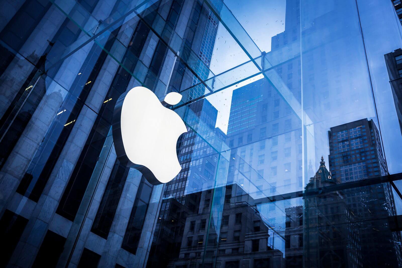 Сервисы Apple приносят все больше прибыли — The IT-Files