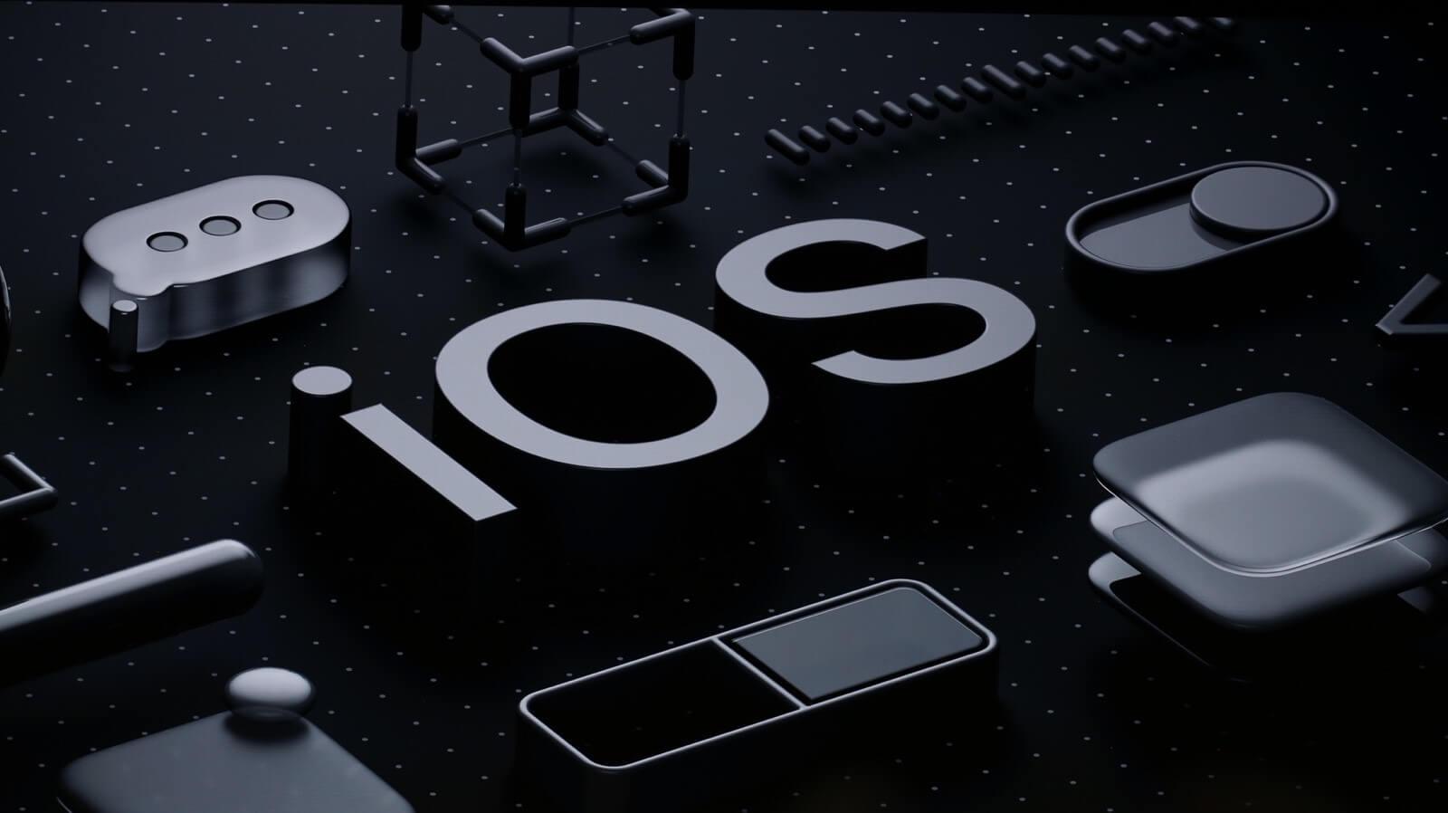 Сравнение: iOS 12.1 против iOS 12.1.1. Кто быстрее?