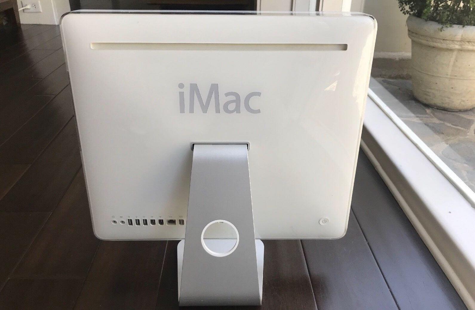 Белый iMac, среднего класса