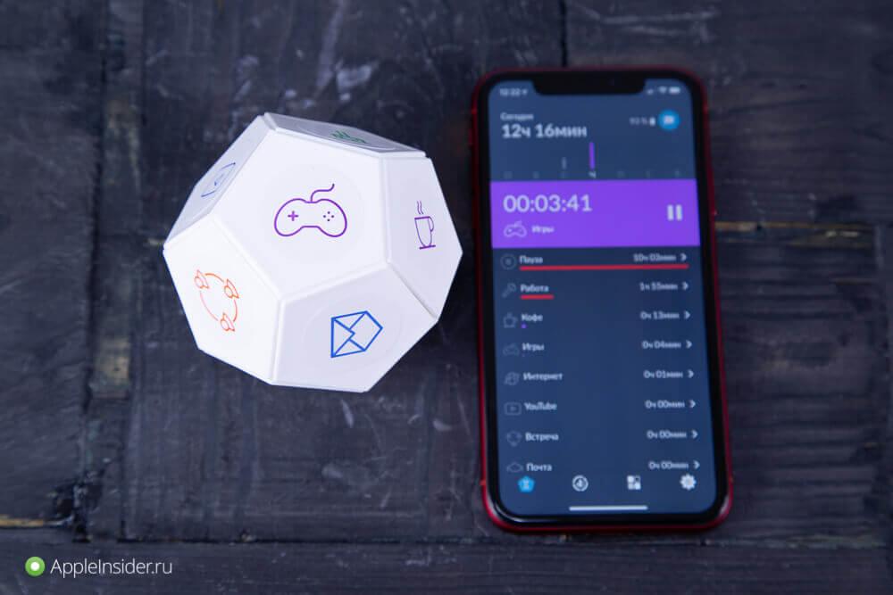 TimeFlip — умный кубик, который научит вас планировать свое время