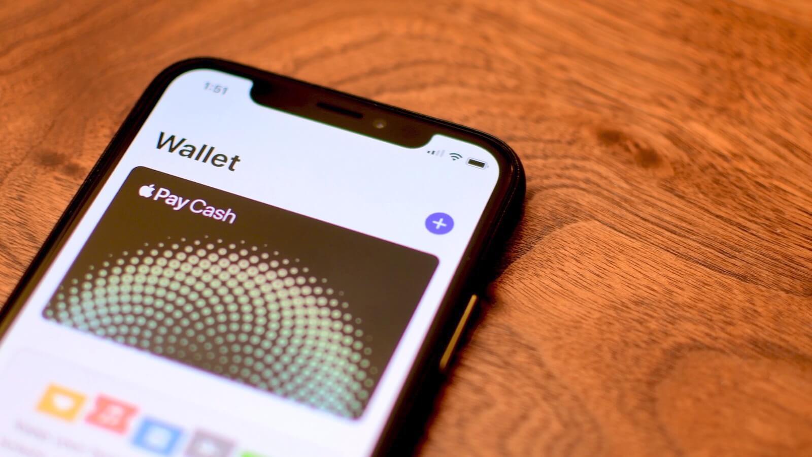 Apple придумала, как сделать из iPhone полноценный финансовый инструмент