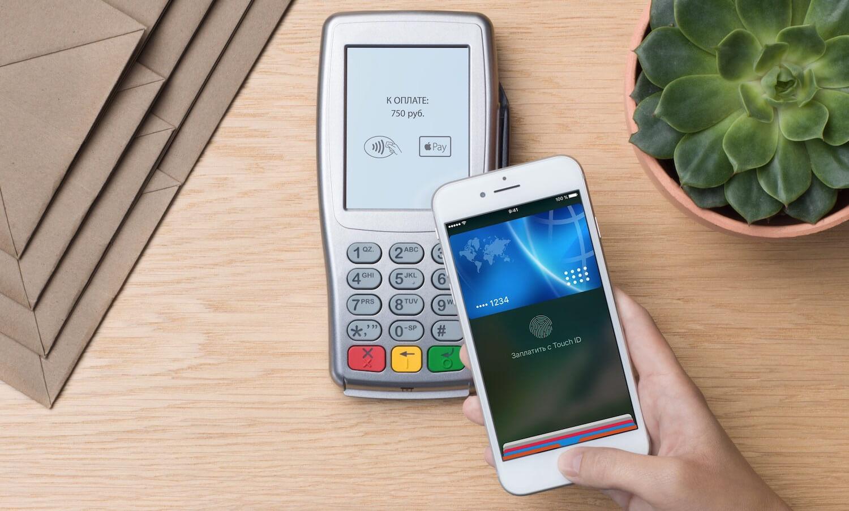 Apple Pay продолжает набирать популярность в России — The IT-Files