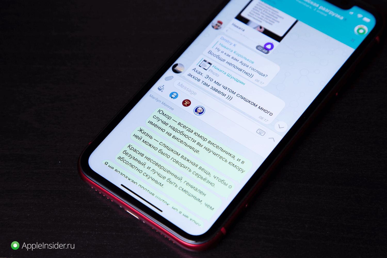 В App Store появился клиент Telegram со встроенным искусственным интеллектом