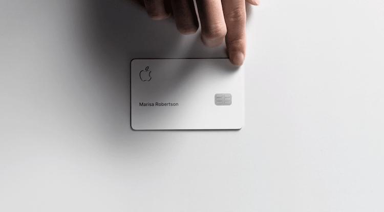 Недостатки титановой Apple Card, которые делают ее просто сувениром