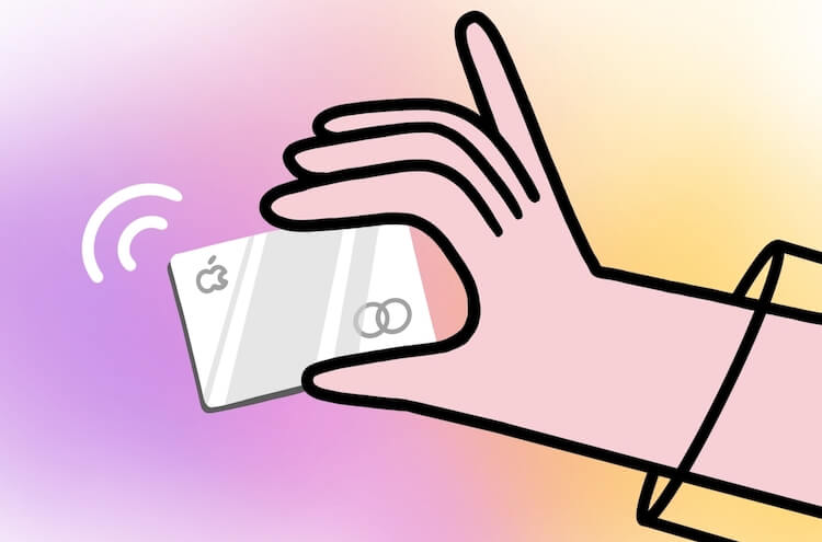 В чем биткоин превосходит Apple Card