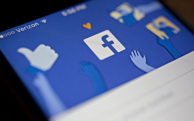 Facebook хранила пароли пользователей в открытом виде