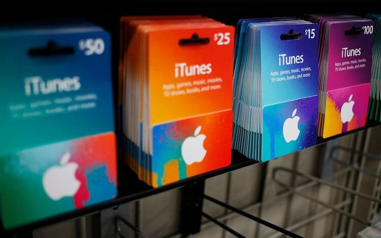 Что делать с подарочными картами iTunes после его закрытия