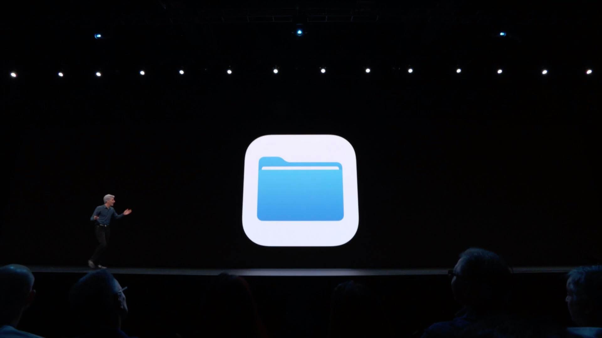 Картинки по запросу apple приложение файлы