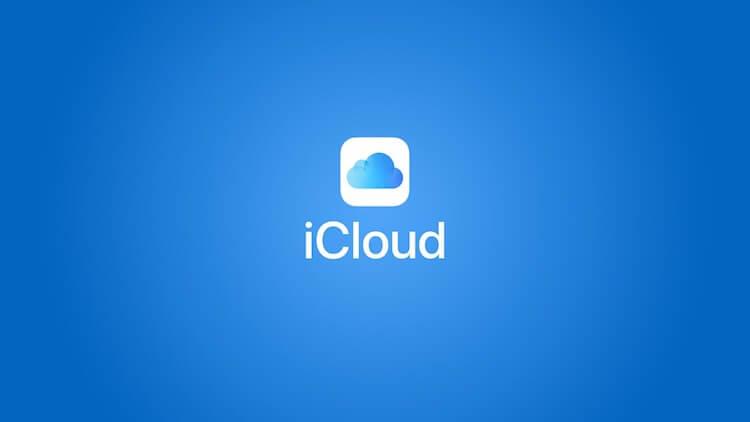 Как получить быстрый доступ к веб-приложениям iCloud из Chrome