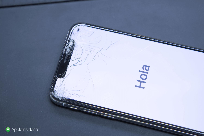 Что делать, если разбил iPhone X