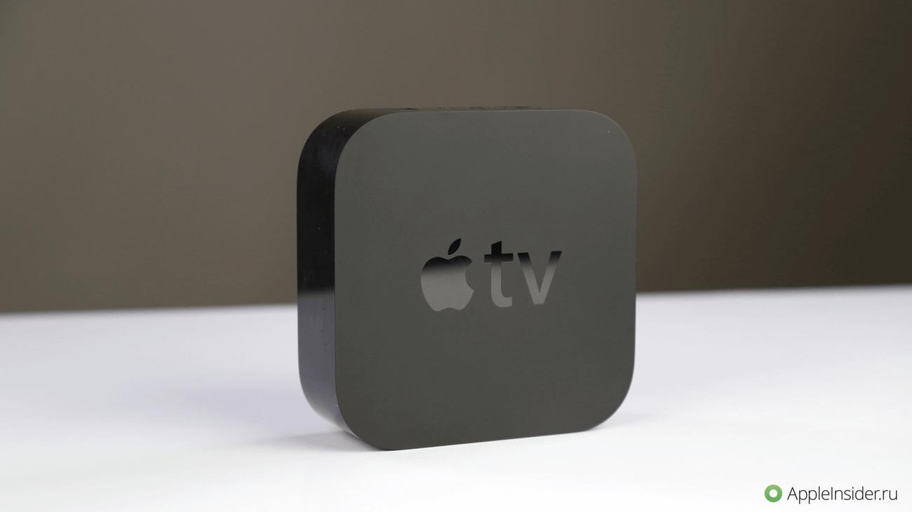 Как записать экран с Apple TV