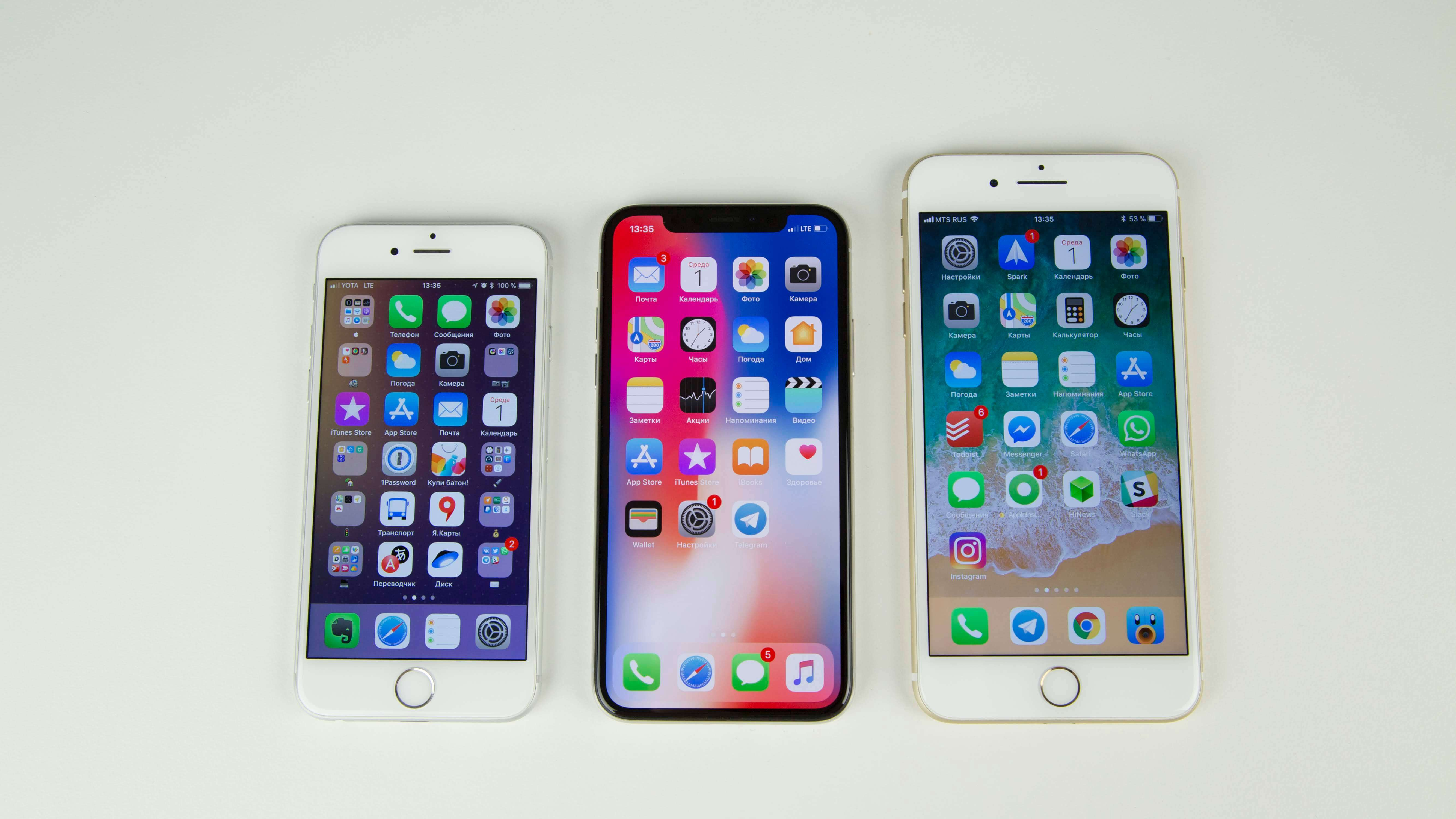 Пользователи меняют iPhone раз в три года. Что случилось?