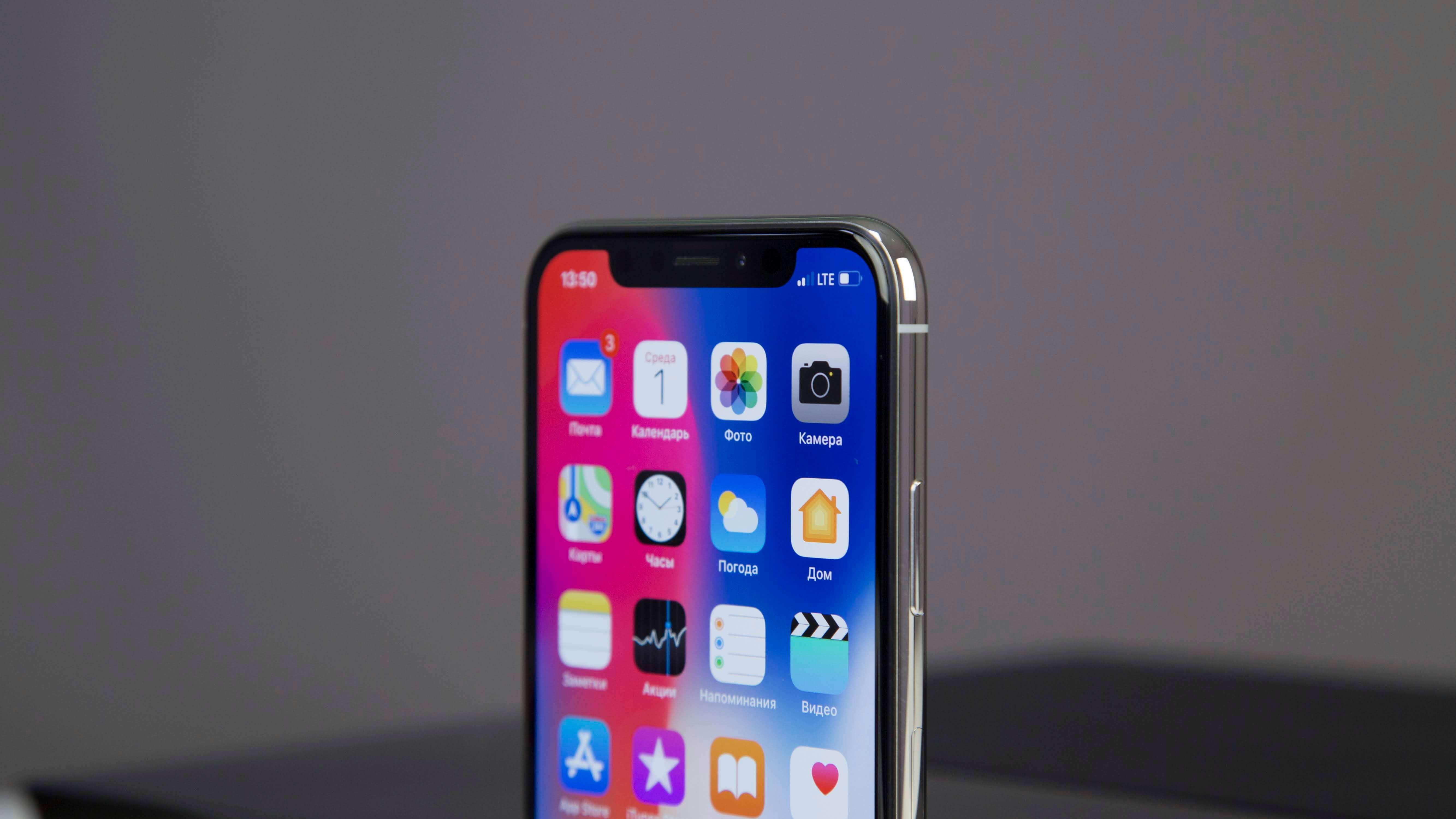 В будущем iPhone сможет предупреждать об опасности