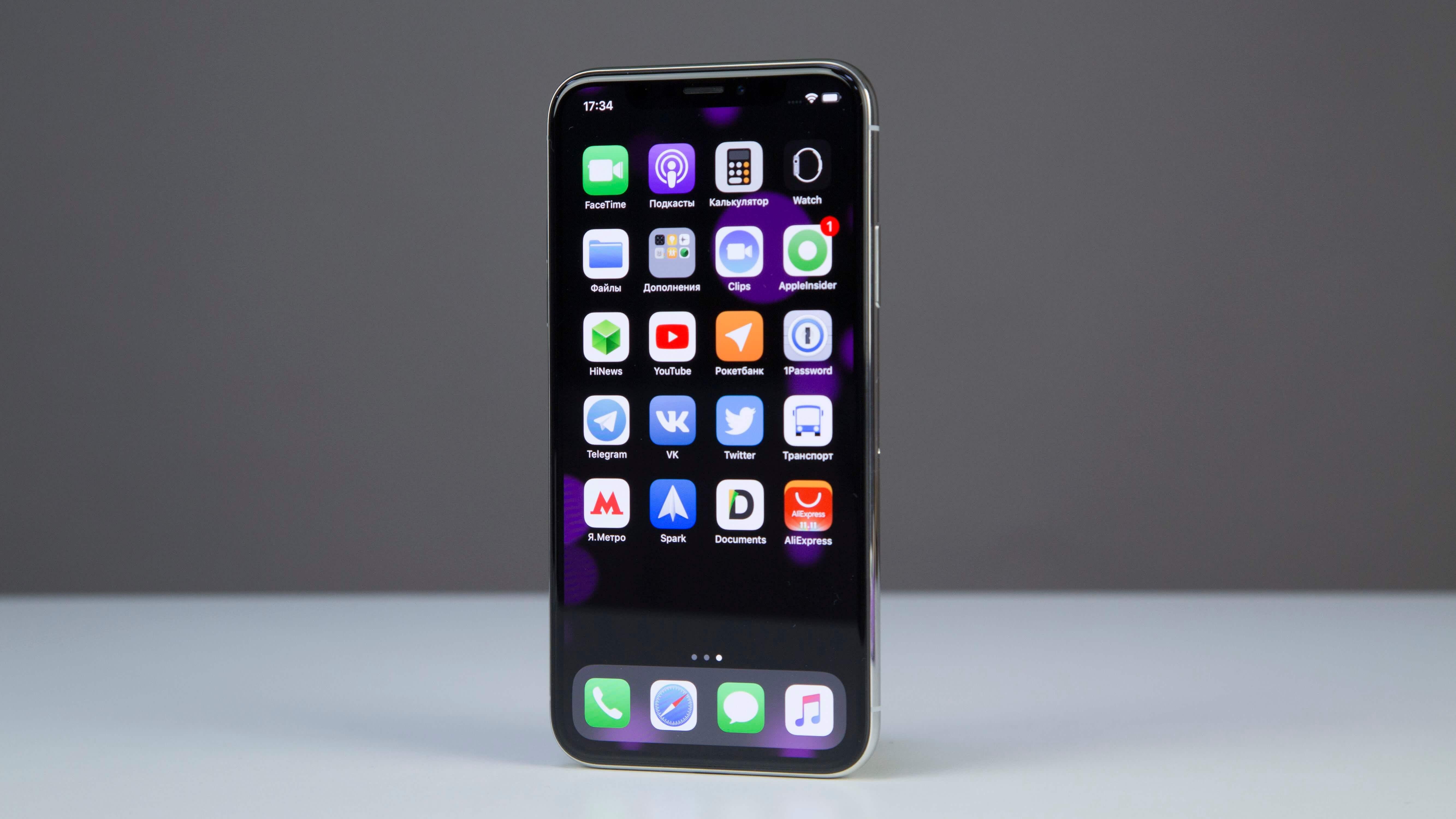 Как отключить рекламные уведомления на iPhone и iPad