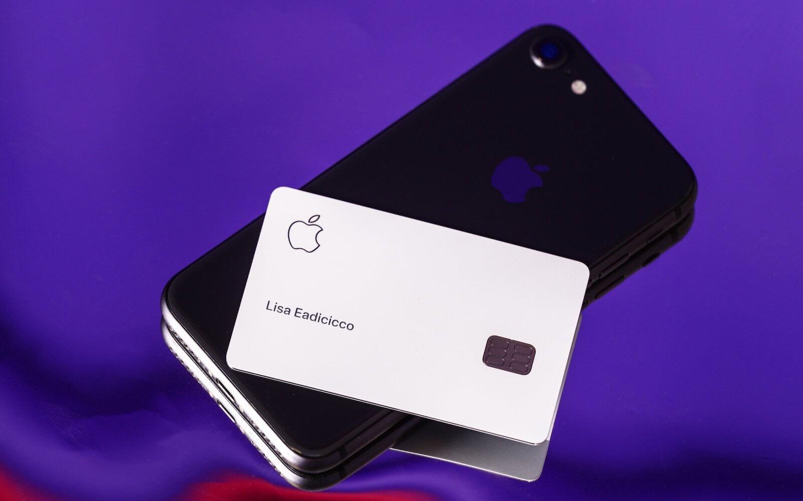 Apple выпустила специальную инструкцию по уходу за Apple Card