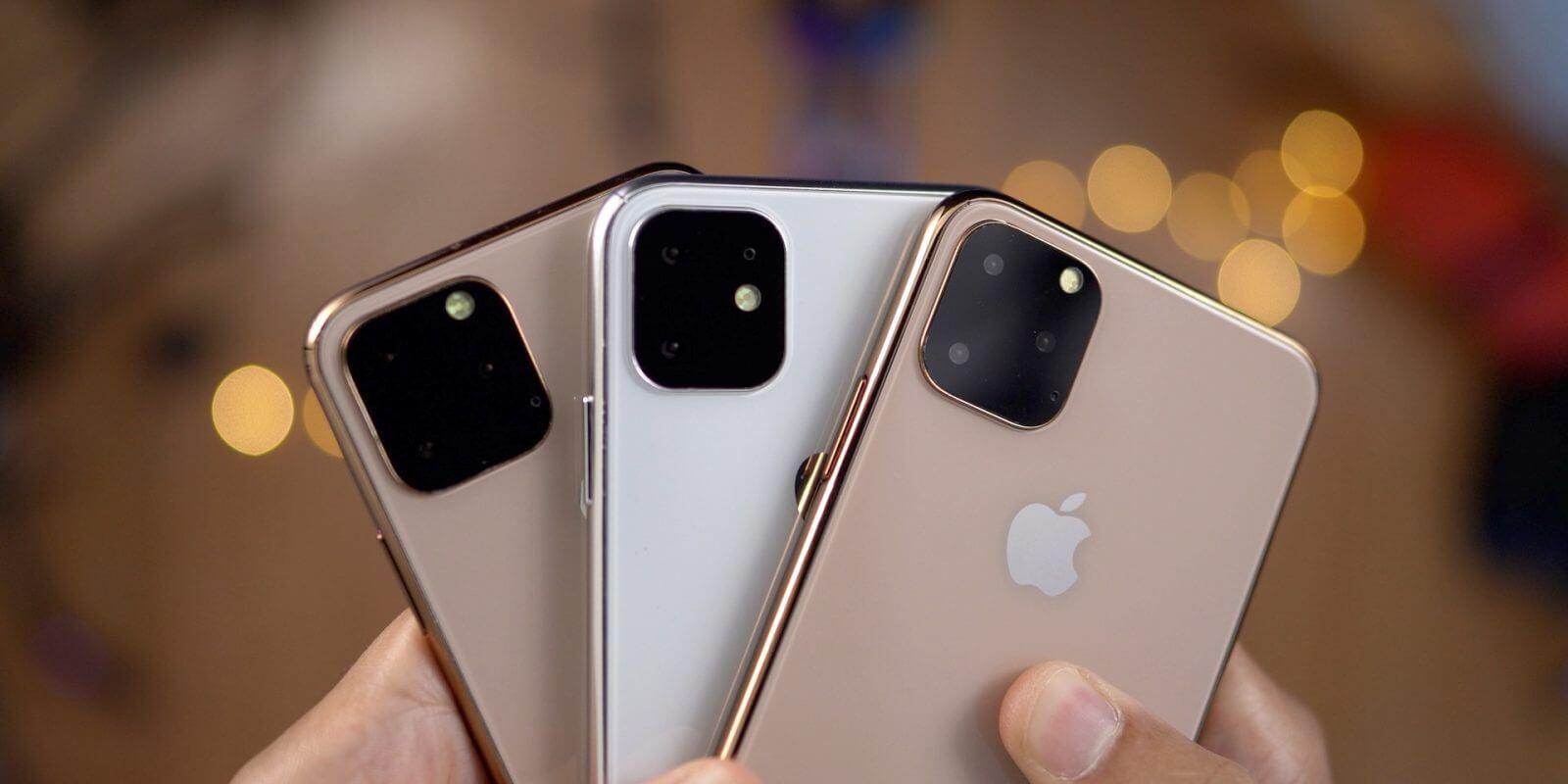 Apple может выпустить iPhone Pro. Но зачем?